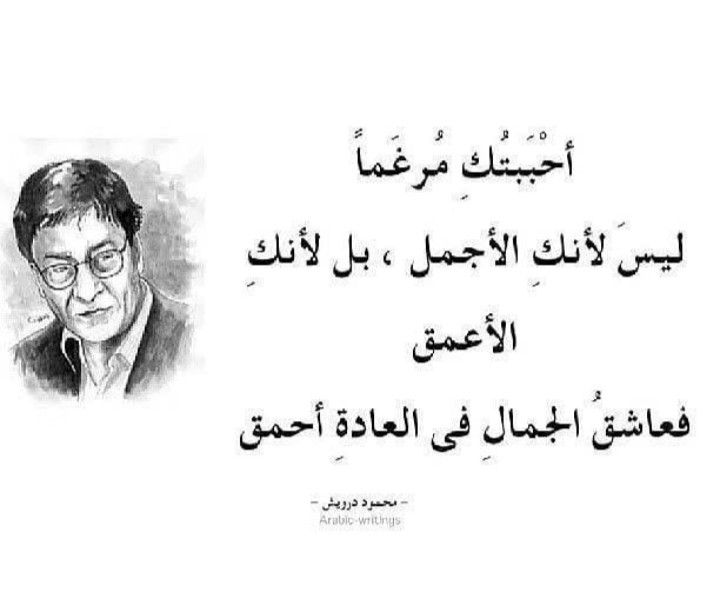 Pin By Alwasty On تغريدات Arabic Math Arabic Calligraphy