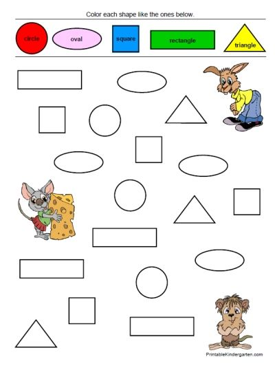printable shapes colors worksheets preschool kindergarten. Black Bedroom Furniture Sets. Home Design Ideas