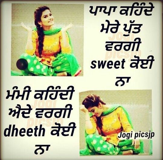 Fun Time Quotes In Hindi: Best 25+ Punjabi Quotes Ideas On Pinterest