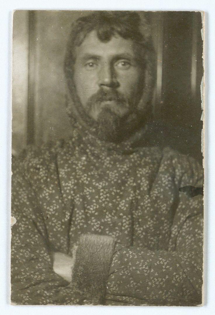 Ludvig Mylius-Erichsen, Danish author, ethnologist, and explorer of Greenland.