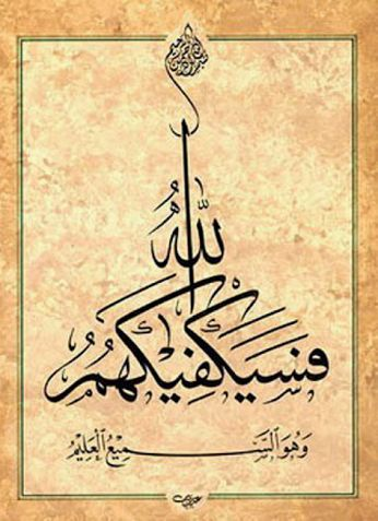 قرآن .......