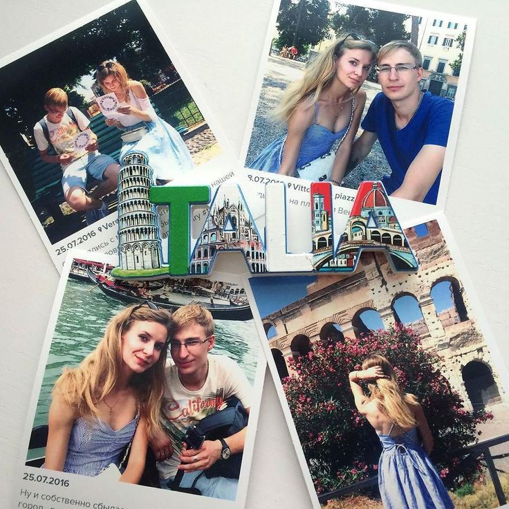 Привозить открытки из путешествий уже не модно! Распечатайте в автомате Boft свои фотографии из поездки и воспоминания будут долго греть ваши сердца!  Наши фотографии не выгорают и не намокают - на долгую память! И не стыдно друзьям подарить! @maria_tryasina - спасибо что поделились своей историей вам еще парочка фотографий в подарок! #boft #ulsk #ulyanovsk #аквамолл #ulsk73 #ульск #симбирск #ульяновск #boft_ulsk #73reg #ульяновскаяобласть #73регион #instaulsk #ульяновск73 #улн #simbirsk