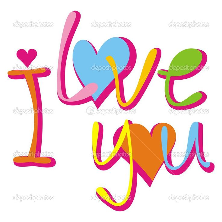 191 best i love you images on pinterest hearts valentine s rh pinterest com I Love You Too Clip Art I Love You Too Clip Art