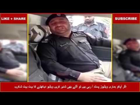 Maa Di Shan Kalam By Pakistani Police Officer  2017 || Maa Ki Shan II Pa...