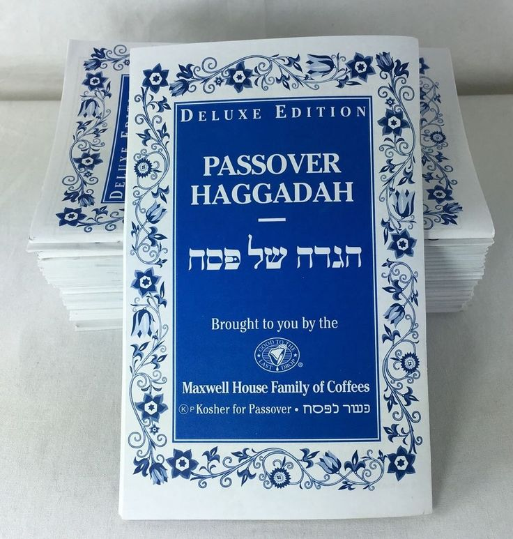 Maxwell House Passover Haggadah Deluxe Edition Multiples Available Blue & White #passover #haggadah