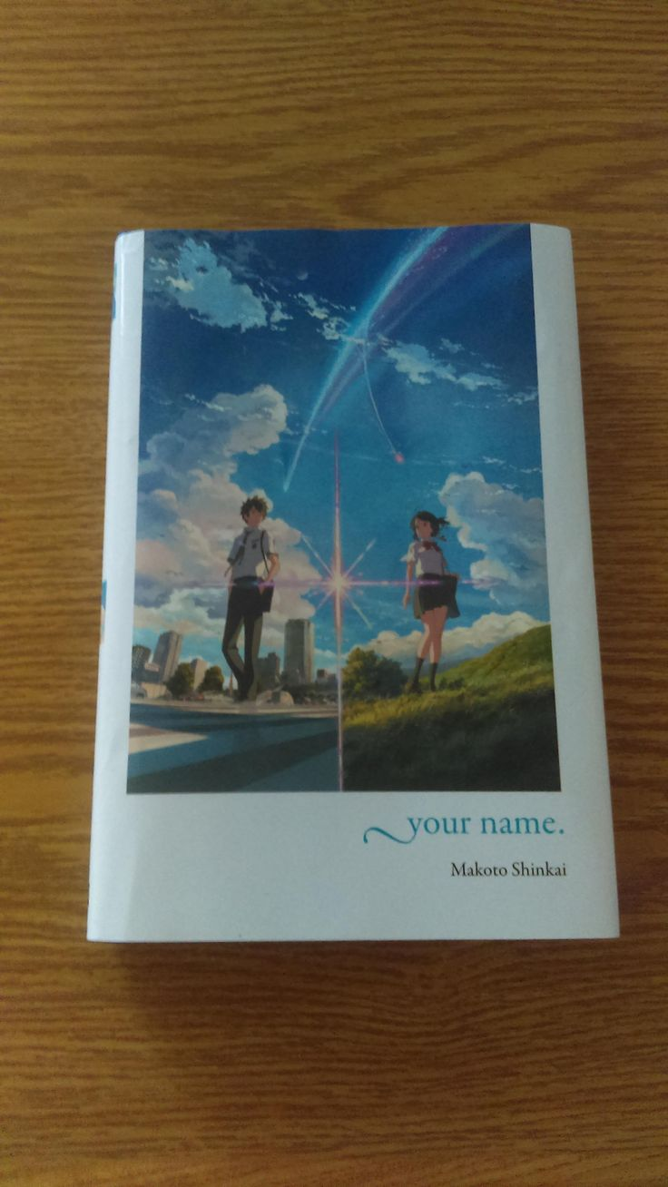 Kimi no Na wa (your name). Per Makoto Shinkai the movie supposed to come out first (Due to some troubles) the book was released. This book was captivating and let's your imagination go crazy. I cried laughed and everything in between. The movie made it even better.