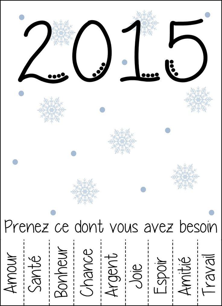 Carte de voeux 2015                                                                                                                                                      Plus