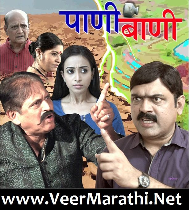 , Superhit Marathi Songs Mp3 Free Download 2018, Carles Pen, Carles Pen