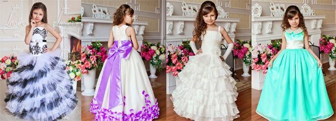 Где купить платье для девочки г с петербург интернет магазин