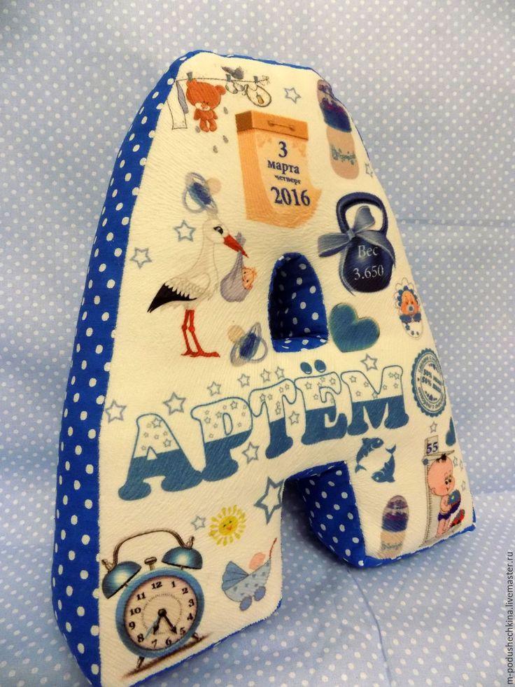 Купить Буква подушка метрика - буквы подушки, метрика детская, отличный подарок, для детей