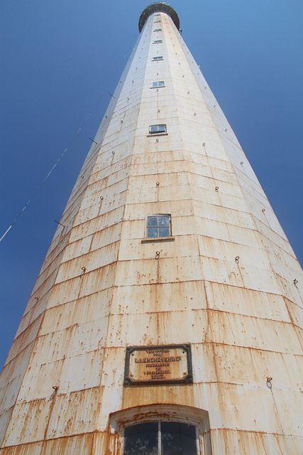 Lengkuas Lighthouse