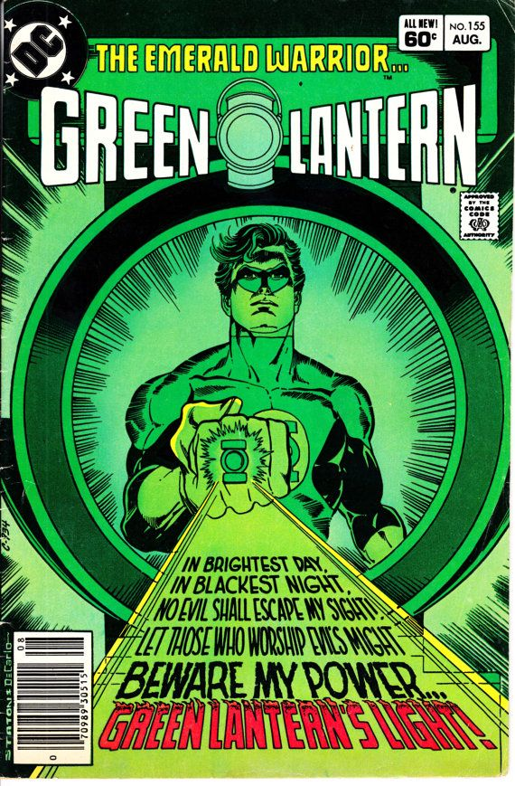 Green Lantern 1960-1988 1st Series DC 155  August by ViewObscura
