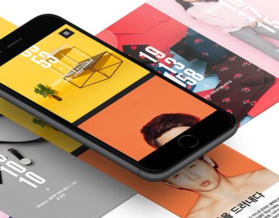 Select Shop '29CM' iOS/Android App 2.0 Ver
