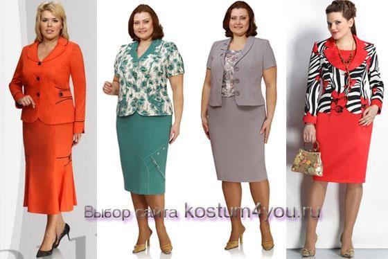 Модели современных костюмов платьев для современных женщин