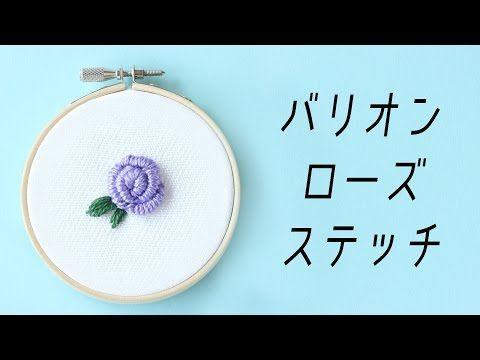Stem Stitch Flower Rose Tutorial - YouTube