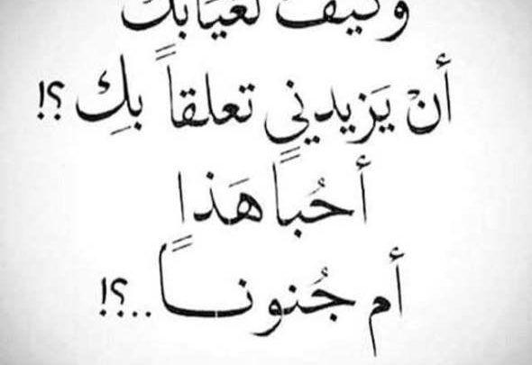 شعر غزل وحب وعشق أكثر من 50 بيت من أجمل ما قال الشعراء Arabic Calligraphy Calligraphy