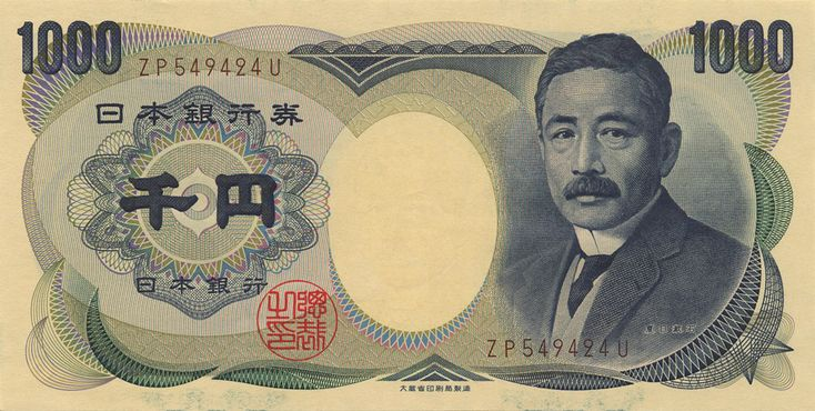 Japanese Yen This money doesn't give you a lot of insight to the country it's from. It does show that there was an important male leader at some point, and has some traditional Japanese art styles on the bill.