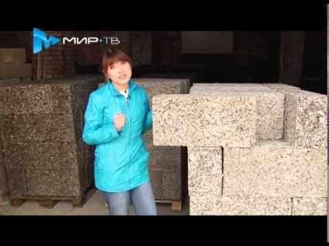 """""""Уму непостижимо"""": Как производят бетонные блоки - YouTube"""