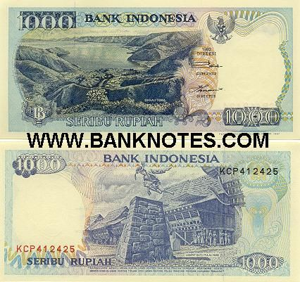 Indonesia 1000 Rupiah 1997    Obverse: Lake Toba; Reverse: Stone jumping in South Nias island. Watermark: Cut Nyak Meutia - a national heroine from Aceh.