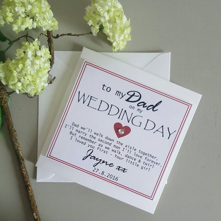 Father Of The Bride Personalised Card To My Dad On Wedding Day Thank You