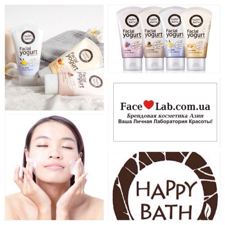 Happy Bath facial yogurt cleansing foam, 120мл. Пенки для умывания Нежные и ароматные они прекрасно очищают, тонизируют и увлажняют Вашу кожу. Натуральные ингредиенты дарят Вам всю силу природы для поддержания молодости и красоты. При постоянном применении наиболее подходящего для Вас средства данной серии увеличивается эластичность кожи, появляется визуальный эффект гладкости, чистоты и сияния, уменьшаются проблемы с кожей.