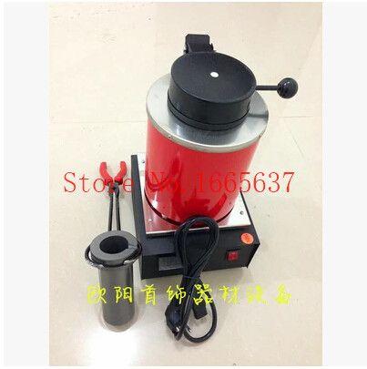 220V ,2KG metal melting furnaces, electronic melting furnace price, scrap metal melting furnace