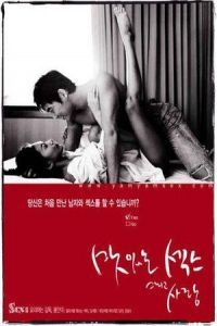 Nonton Sweet Sex and Love (2003) Film Subtitle Indonesia Streaming Movie Download