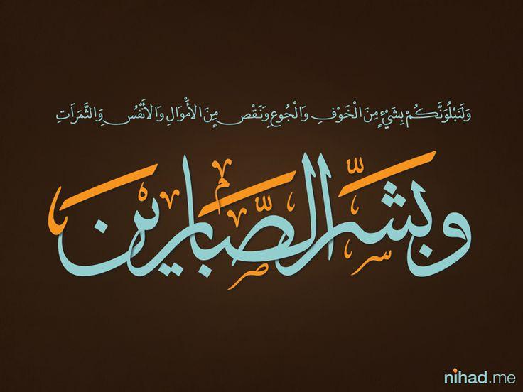 Arabic Calligraphy by Nihadov on deviantART