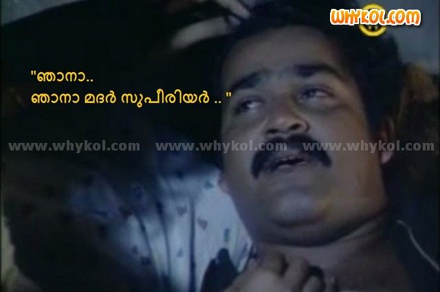 Back > Gallery For > Malayalam Sad Dialogues Cover Photo