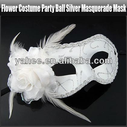 Карнавальные костюмы маскарадные маски