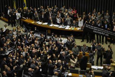 O ASSUNTO É!?: Supremo nega liminar para suspender votação da PEC...