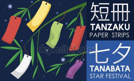 Tanzaku or Paper Strips Hanging over Bamboo for Tanabata Festival