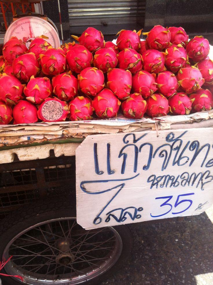 Delicious!! #aroundasia