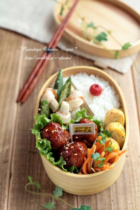 Japanese box lunch, Bento お弁当  - How I wish my lunchbox was so yummy.