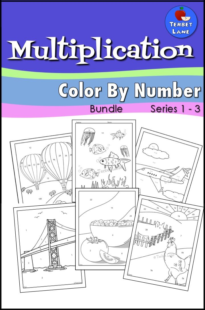 17 best ideas about multiplication worksheets on pinterest multiplication table printable. Black Bedroom Furniture Sets. Home Design Ideas