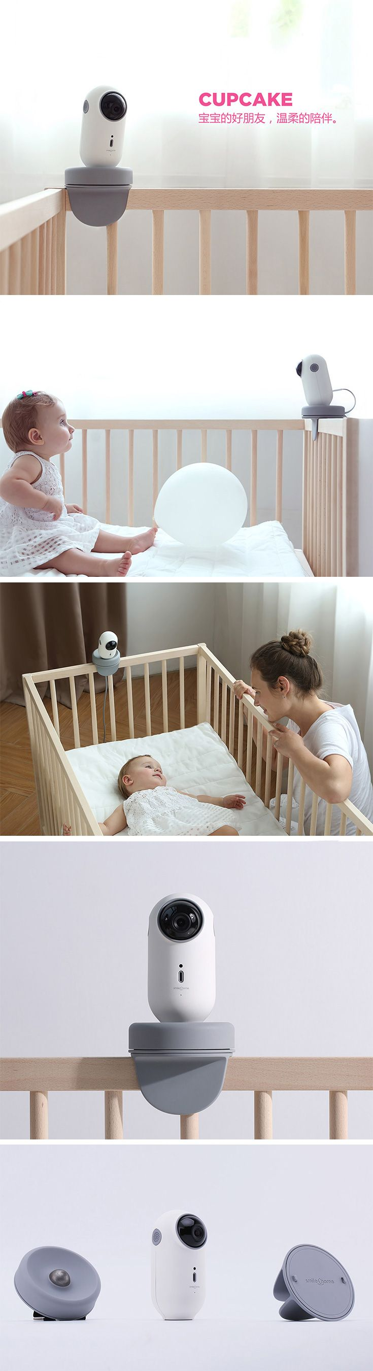 Cupcake is a simplistic and convenient twist on the nanny cam that helps parents stay up-close-and-personal with baby even when they're not in the room. While it can be used just about anywhere, it's also able to attach directly on the crib with a specialized mount.