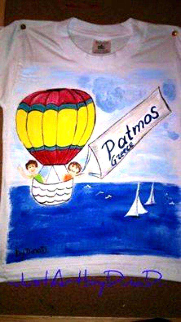 Μπλούζα παιδική ,αερόστατο - e-paidotopos.gr