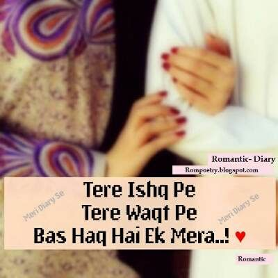 Cute Love Quotes For Her In Urdu : ... quotes for husband, Romantic words for him and Special quotes for her