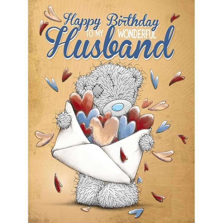 Wonderful Husband Large Me to You Bear Birthday Card £3.59