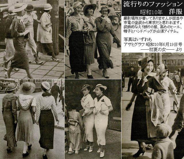 【画像あり】戦前の日本の写真って意外におしゃれでびっくりするよね : まとめでぃあ