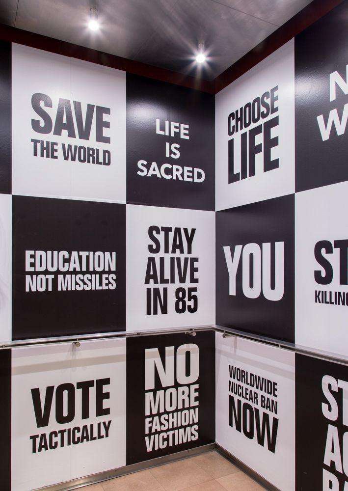 Katharine Hamnett-inspired elevator graphics at Politics of Fashion | Fashion of Politics. Photos by Eugene Sakhnenko