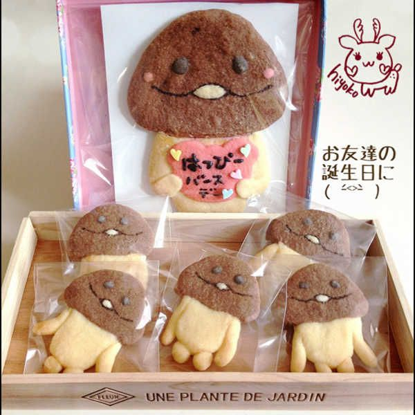 I dont know what Nameko cookies are but they look adorable!