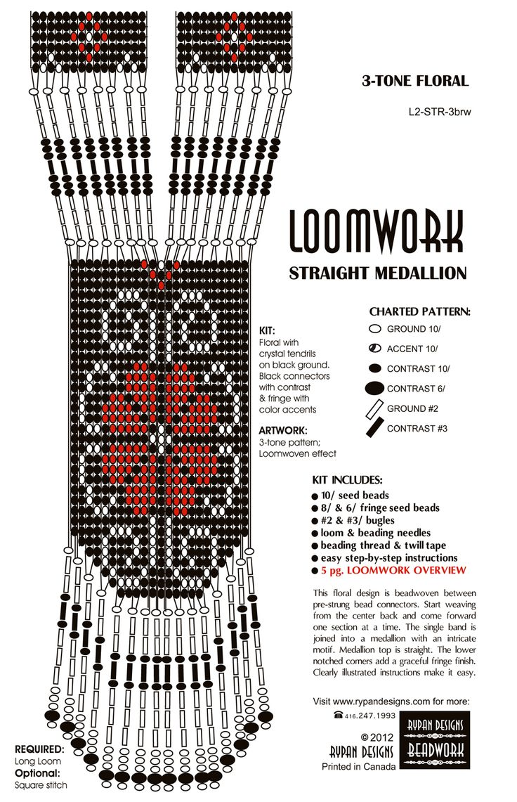 3-Tone Floral Straight Loomwork Medallion http://www.rypandesigns.com/catalogue/loomwork.html