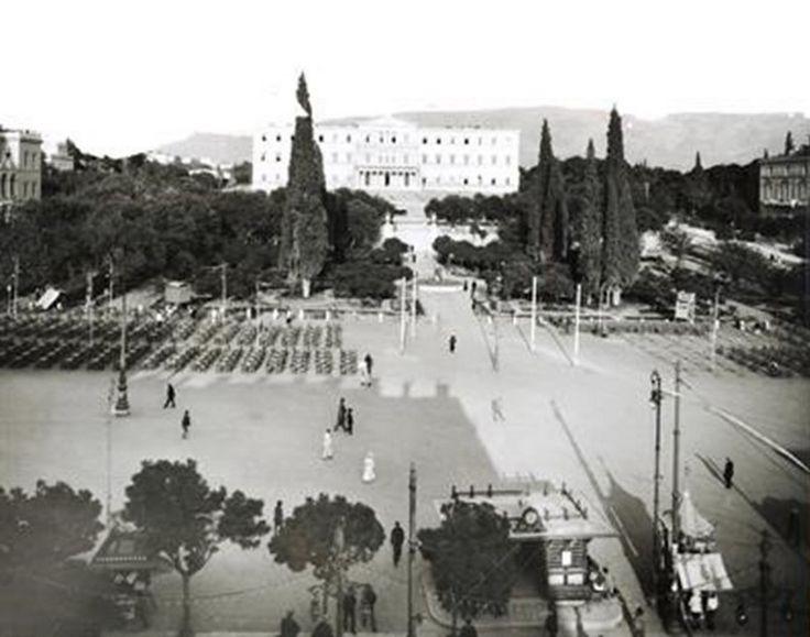 Αθήνα. Η πλατεία Συντάγματος, περ. 1903-1923