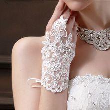 2015 vendita calda di alta qualità fiori bianchi guanti senza dita da sposa strass raso wedding party prom polso guanti BU179(China (Mainland))