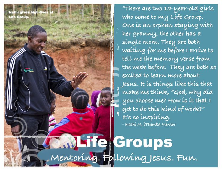 iThemba Life Groups provide kids with a safe, supportive place to learn and grow and be mentored.