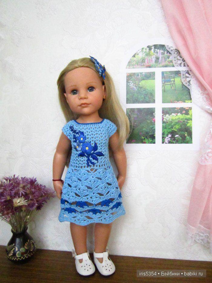 Кружевная радуга. Часть 2. / Одежда и обувь для кукол - своими руками и не только / Бэйбики. Куклы фото. Одежда для кукол