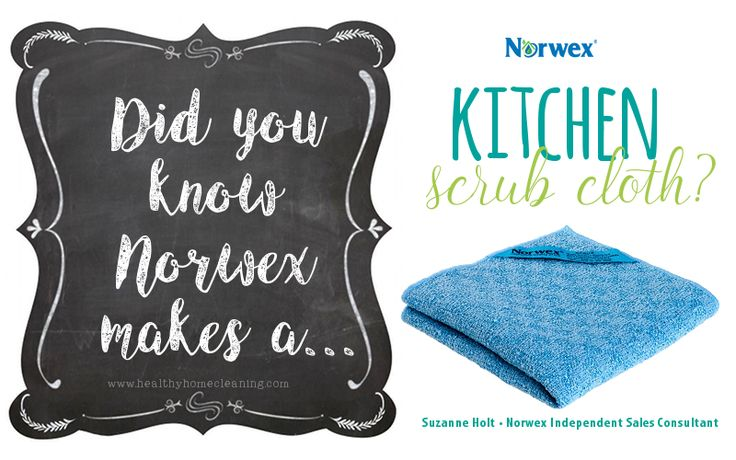 Did you know that Norwex makes a Kitchen Scrub Cloth?