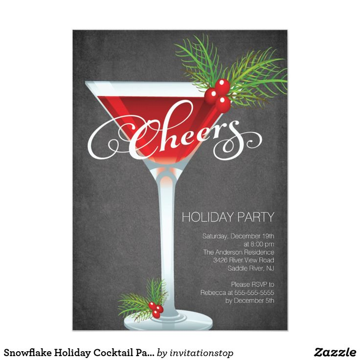 The  Best Cocktail Party Invitation Ideas On