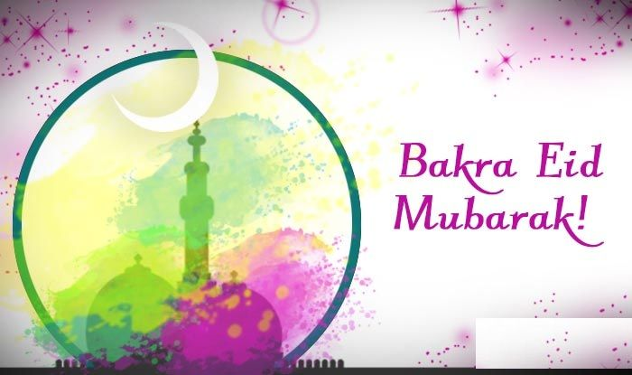 Bakrid Mubarak card 2018 | Happy Rakhi Images Free Download